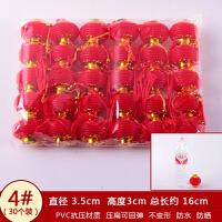 春节日挂件大小福字红灯笼圆灯笼pvc塑料户外防水阳台布置装饰品