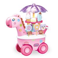 儿童过家家厨房玩具女孩冰淇淋糖果手推车声光音乐3-6岁6169-WKKA 粉色小鹿+灯光音乐 +仿真糖果 25件