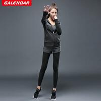 【新品限时抢购】Galendar瑜伽服2018新款女长袖修身显瘦速干透气瑜伽健身跑步三件套装GA9001