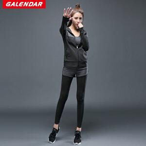 【夏季特惠】Galendar瑜伽服2018新款女长袖修身显瘦速干透气瑜伽健身跑步三件套装GA9001