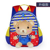 七夕礼物儿童幼儿园书包防走失双肩背包1-3-5-6岁男宝宝女童小孩韩版可爱 升级款 宝蓝小熊