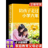 十万个为什么小学版注音版中国少年儿童百科全书儿童读物6-12岁一年级必读经典书目二三年级课外阅读必读老师推荐注音版儿童