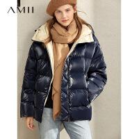【到手价:544元】Amii极简欧货潮时尚白鸭绒羽绒服2019冬季新款宽松连帽加厚面包服