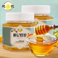 鲍记滋补营养农家自产天然蜂蜜260g*1瓶