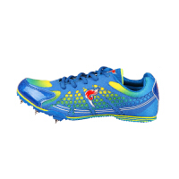HEALTH/飞人海尔斯火炬9903 跑钉鞋 国际田联比赛鞋 短跑钉鞋