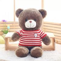 1.8一米八大熊毛绒玩具熊送女友生日礼物熊熊公仔抱抱熊女生萌萌可爱泰迪熊 会说Iloveyou