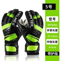 新款带护指门将加厚手套专业守门员足球比赛装备可拆卸护指