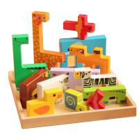 3. 4. 5. 6半岁一点创意动物立体拼图板积木玩具早男儿童礼物 卡通版+送图册 送收纳袋