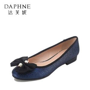 【9.20达芙妮超品2件2折】Daphne/达芙妮旗下 杜拉拉浅口底跟蝴蝶结时尚女单鞋-