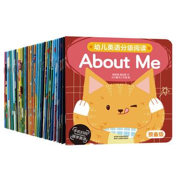 幼儿英语分级阅读 预备级(全35册) 正版书籍 限时抢购 当当低价 团购更优惠 13521405301 (V同步)