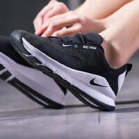 NIKE耐克女鞋休闲鞋2018新款RIVAH舒适网面透气跑步运动鞋AH6774