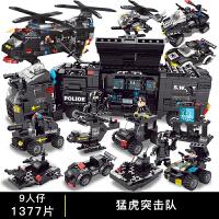 男孩乐高积木6男孩子7拼装玩具坦克装甲车飞机战斗机火箭炮8-10岁 男孩