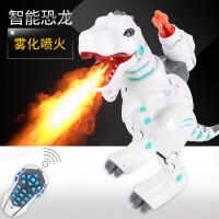 喷雾遥控恐龙玩具 仿真动物智能机器人电动霸王龙儿童玩具