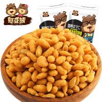 憨豆熊 蟹黄瓜子仁218g*2袋 休闲零食炒货 葵花籽仁特产 蟹黄味