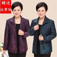老年人春装女60-70岁奶奶装秋季长袖上衣宽松大码老太太春秋外套