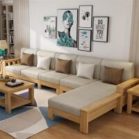 【品牌热卖】新中式沙发床实木布艺沙发贵妃组合现代简约客厅沙发床两用橡胶木家具 五人位+贵妃榻