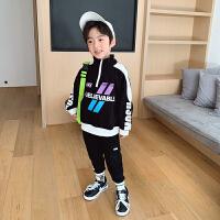 男童卫衣套装春装2020新款儿童上衣运动休闲洋气春秋韩版小贝潮品