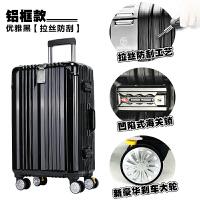 铝框拉杆箱旅行箱包密码1行李箱登机箱子万向轮20寸24寸 拉丝黑铝框款 20寸防刮