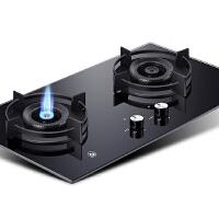 SUPOR/苏泊尔 DB3L1燃气灶具嵌入式灶台 两用煤气灶天然气灶双灶