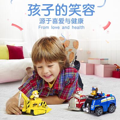 汪汪队立大功(PAW PATROL) 儿童玩具车套装狗狗巡逻队益智玩具正版玩具男童仿真玩具模型官方正版购物后七日内可退差额。