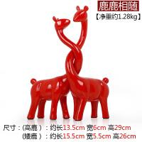 情侣鹿摆件一对 创意实用婚庆礼品结婚装饰品新房摆设4202 红色鹿鹿相随