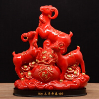 陶瓷三羊开泰羊摆件风水工艺品十二生肖三阳开泰家居客厅礼品 红瓷