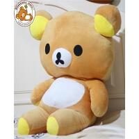 熊毛绒玩具布娃娃生日礼物送女生 轻松熊公仔大号抱枕玩偶