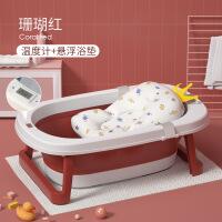 婴儿洗澡盆浴盆新生儿宝宝用品可坐躺通用小孩儿童沐浴桶大号加厚i2u