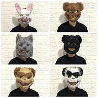 万圣节抖音同款血腥兔子面具 恐怖表演头饰 酒吧化妆舞会道具