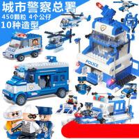 �和�玩具男孩塑料拼�b�e木6�q10�q�e木玩具警察拼�b玩具