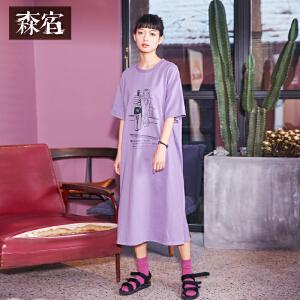 森宿酒馆旧梦春装2018新款文艺趣味印花短袖连衣裙女