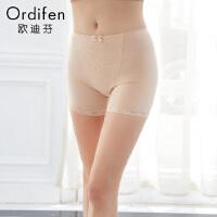欧迪芬女士内裤2018春夏新品收腹中腰平角裤XL8101