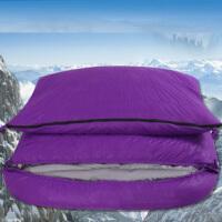 户外轻保暖羽绒睡袋双人信封登山旅行露营四季情侣鹅绒睡袋