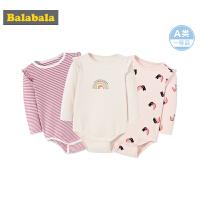 巴拉巴拉宝宝开档连体衣休闲舒适长袖爬爬服婴儿秋装新生儿衣服棉