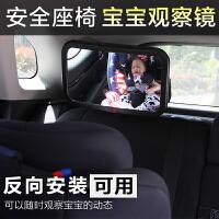 反向安装汽车观后镜儿童安全座椅车内后视镜宝宝观察镜
