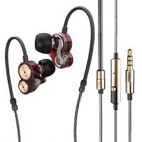 七夕礼物 适用于耳机耳塞入耳式重低音炮挂耳式手机通用有线控DZAT/渡哲特 DT-05 渡魄红