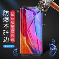 红米note9pro钢化膜note8手机7se小米K30k20全屏10X6X八8a九k40/s