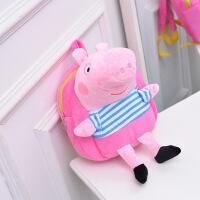 新款儿童书包幼儿园小孩子1至3岁女小猪佩琪毛绒佩奇礼物双肩背包