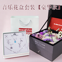 走心的生日礼物女生送女友女朋友老婆爱人特别的浪漫实用惊喜