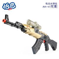 一箭男孩玩具水弹枪软弹仿真AK47无影真人CS对战
