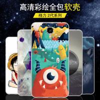格力2代手机壳G0215D创意卡通手机套格力手机2日韩男女全包软防摔