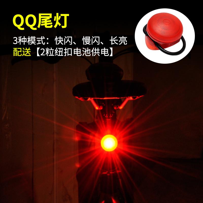 激光尾灯山地自行车灯后尾灯USB充电LED警示尾灯太阳能夜骑行装备 发货周期:一般在付款后2-90天左右发货,具体发货时间请以与客服协商的时间为准