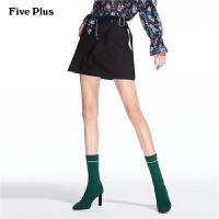 Five Plus女春装拼接荷叶边半身裙高腰A字裙短裙腰带纯色气质