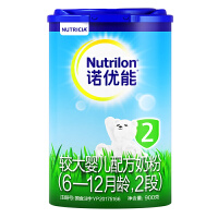 诺优能(Nutrilon)较大婴儿配方奶粉2段900g(6-12月) 原装进口 品质保证