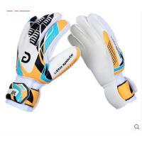 大气时尚加厚柔软守门员手套男成人比赛训练足球乳胶门将手套带护指
