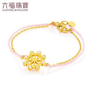 六福珠宝幸福摩天轮系列珐琅工艺黄金手链女手绳   GFGTBB0002