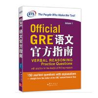 GRE语文官方指南 GRE考试官方指南语文 ETS官方独家版本 群言出版社ETS官方出品,GRE语文权威备考资料,包含150道GRE语文真题,按题型、难度编排,全面备考GRE语文知识点