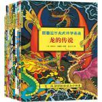 跟着拉尔夫大师学画画 辽宁少年儿童出版社有限责任公司