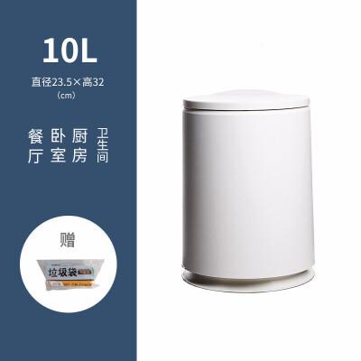 室内分类垃圾桶按压干湿分离家用厨房卫生间窄缝小垃圾筒带盖 白色大号圆形垃圾桶(现货 24小时内发出)