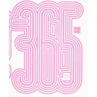 AIGA365:YEAR IN DESIGN年度作品29(附光盘1张) 美国专业设计协会著,于兰,黄萍 9787561